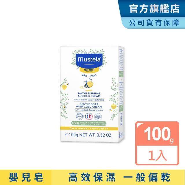 【Mustela 慕之恬廊】高效滋養皂150g
