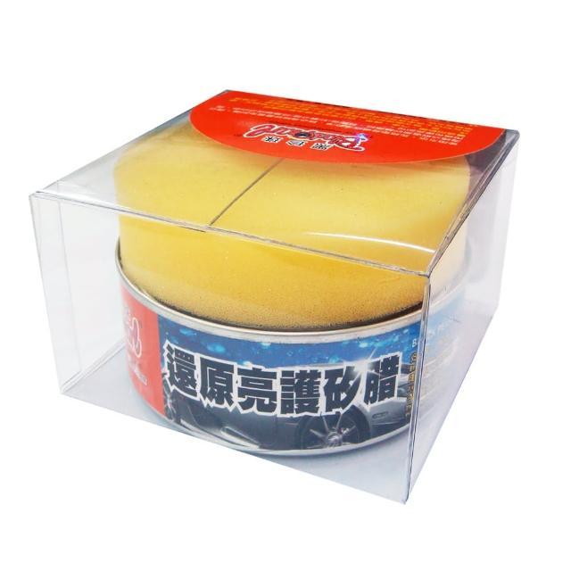 【黑珍珠】還原亮護矽蠟200ML(汽車|打蠟|抗氧化|抗UV)