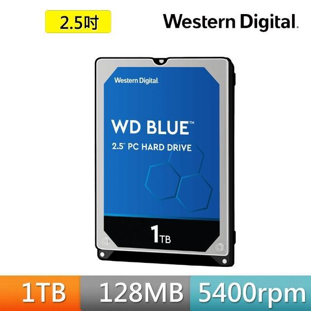 【WD 威騰】WD10SPZX 藍標 1TB 2.5吋硬碟