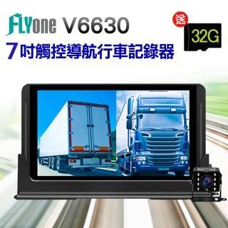 【FLYone】V6630 7吋觸控大螢幕 Google導航+Android平板+前後雙鏡行車記錄器(加送32G卡)