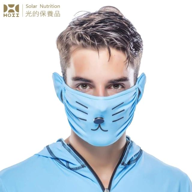 【HOII后益】小萌達花貓美膚口罩★藍光(UPF50+抗UV防曬涼感先進光學機能布)