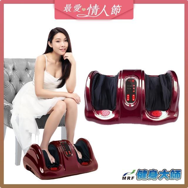 【健身大師】第三代超強雙核心美腿機(顏色任選)