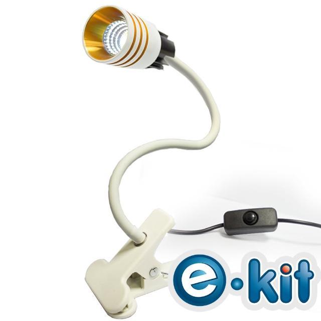 【e-Kit 逸奇】USB LED超亮白燈/雪白造型/百變創意蛇管 /獨立開關/立式夾燈UL-8006