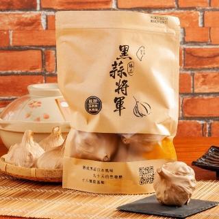 【黑蒜將軍】養生黑蒜頭200克(網路人氣熱銷)