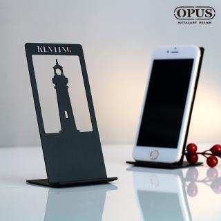 【OPUS 東齊金工】城市記憶手機座/手機支架/萬用支架/平板展示架/桌面收納(CP-li32B 墾丁燈塔_經典黑)