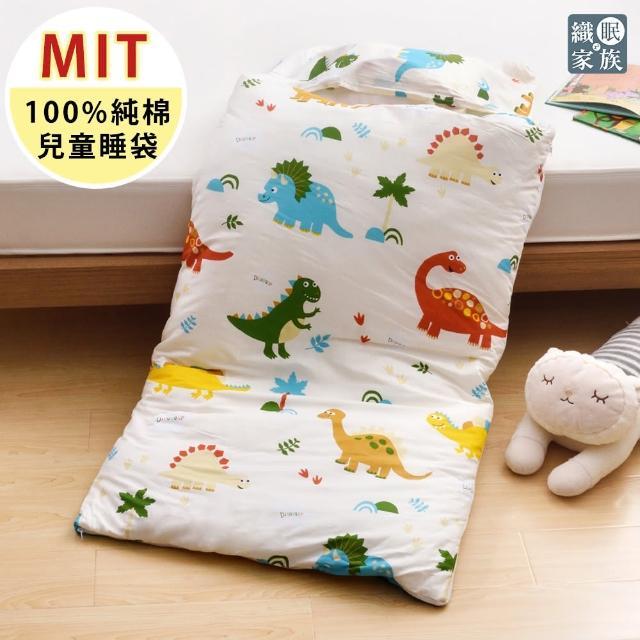 【天韻彩織】彩虹恐龍-純棉冬夏兩用兒童睡袋