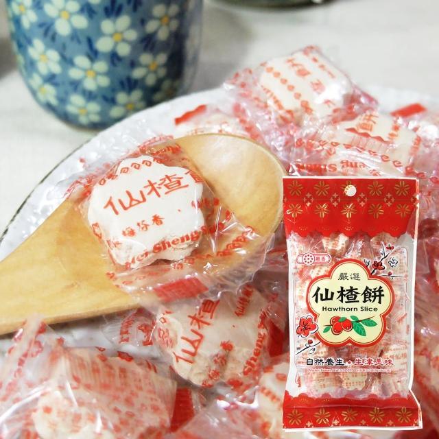 【惠香】仙楂餅150g(傳統美食自然養生山楂製成)
