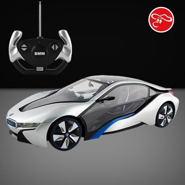 【瑪琍歐玩具】1:14 BMW I8 遙控車
