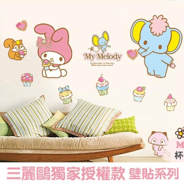 【半島良品】Hello Kitty與美樂蒂正版壁貼-杯子蛋糕(美樂蒂 Hello Kitty 無痕壁貼 牆貼 壁貼紙 創意璧貼)