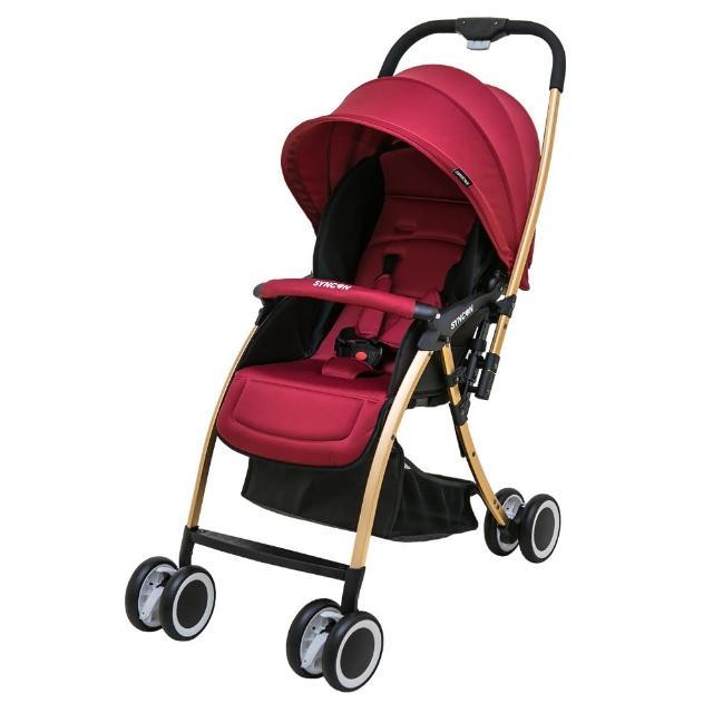 【SYNCON 欣康】嬰幼兒手推車 HS500雙向系列(紅色)