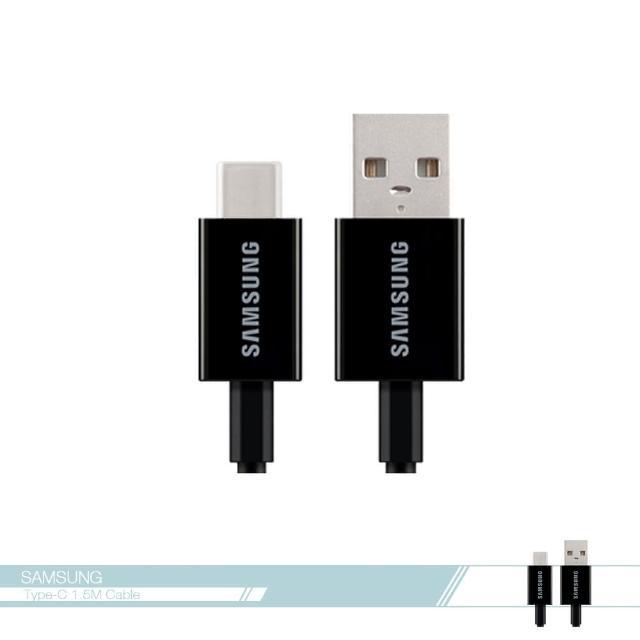 【SAMSUNG 三星】原厂USB-C 1.5公尺 Type C加长数据传输线 盒装公司货(各厂牌适用 1.5M电源连接充电)