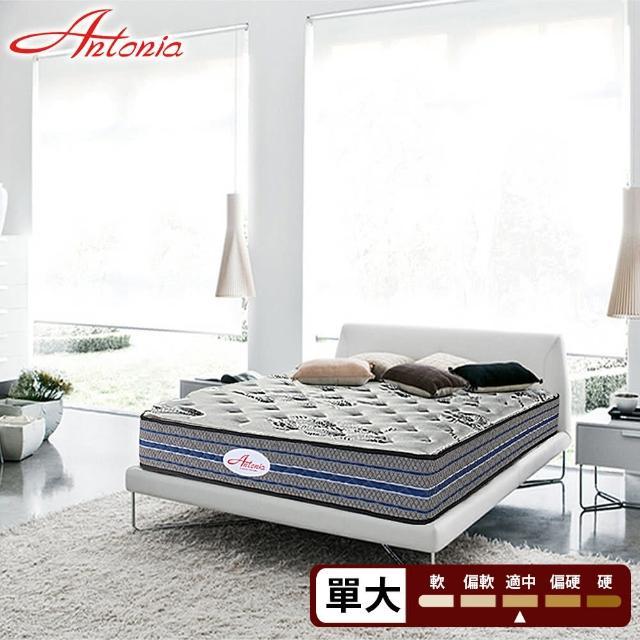 【Antonia】天絲涼感記憶羊毛五段獨立筒床墊(單人加大3.5尺)/