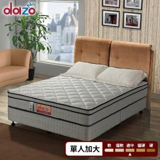 【Dazo】3M防潑水高蓬度+20mm乳膠+蜂巢式獨立筒床墊(單人3.5尺)