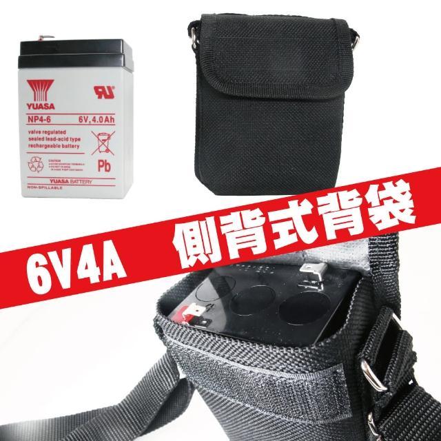 【CSP進煌】6V4A電池背袋(電池袋 側背袋 後背袋 背肩袋 防水尼龍材質)