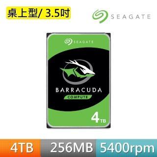 【SEAGATE 希捷】新梭魚 BarraCuda 4TB 3.5吋 5400轉 SATAⅢ 桌上型硬碟(ST4000DM004)