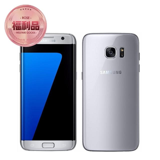【SAMSUNG 三星】LDU 展示福利品 Galaxy S7 edge 32G Live Demo Unit