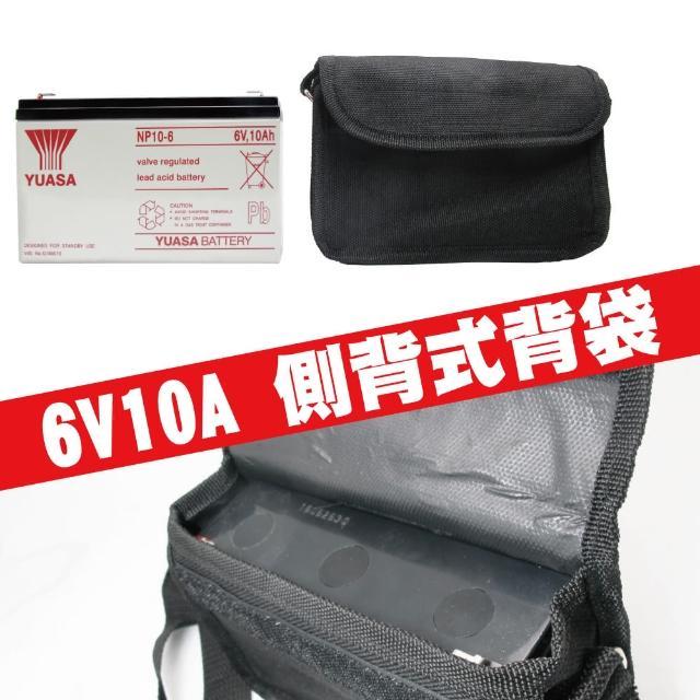【CSP進煌】6V10A電池背袋(電池袋 側背袋 後背袋 背肩袋 防水尼龍材質)