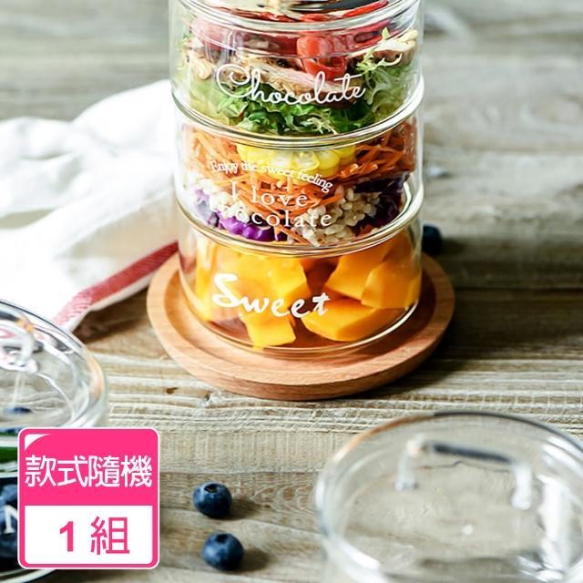 【Homely Zakka】清新晨光英文字可堆疊玻璃碗玻璃儲物罐(款式隨機)