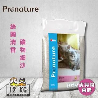 【Pronature 創鮮】絲蘭清香礦物細沙(12kg)