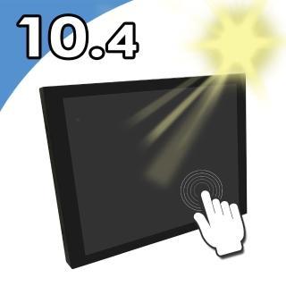 【Nextech】P系列 10.4吋 室外型 電容式觸控螢幕(高亮度 電容)