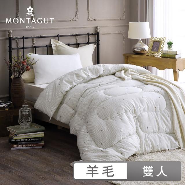 【MONTAGUT 夢特嬌】-抗菌混紡羊毛被(180x210cm)