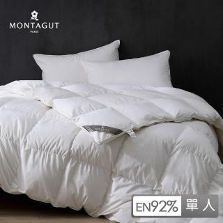 【MONTAGUT 夢特嬌】匈牙利92%羽絨被(150x210cm)