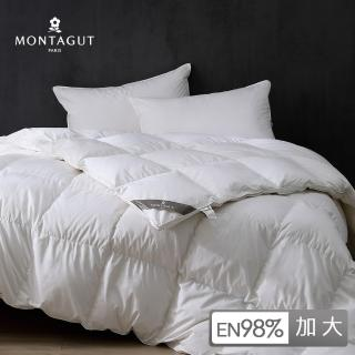 【MONTAGUT 夢特嬌】匈牙利98%羽絨被(210x240cm)