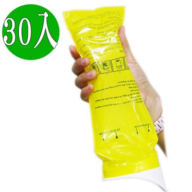 【OMAX】攜帶方便型尿袋-30入