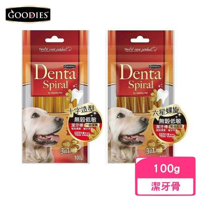 【寵愛物語】Denta Spiral 無穀低敏潔牙棒 100g