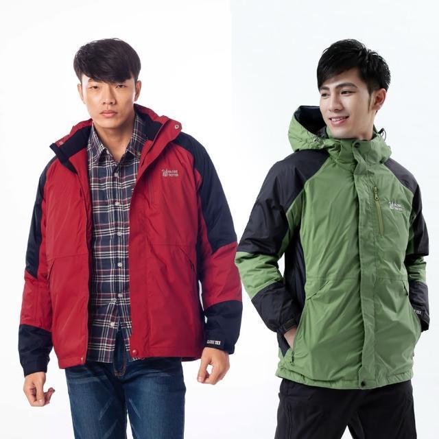 【遊遍天下】GlobeTex男款JIS90%羽絨禦寒防水貼條機能羽絨外套 贈收納袋 多色(L-3L)