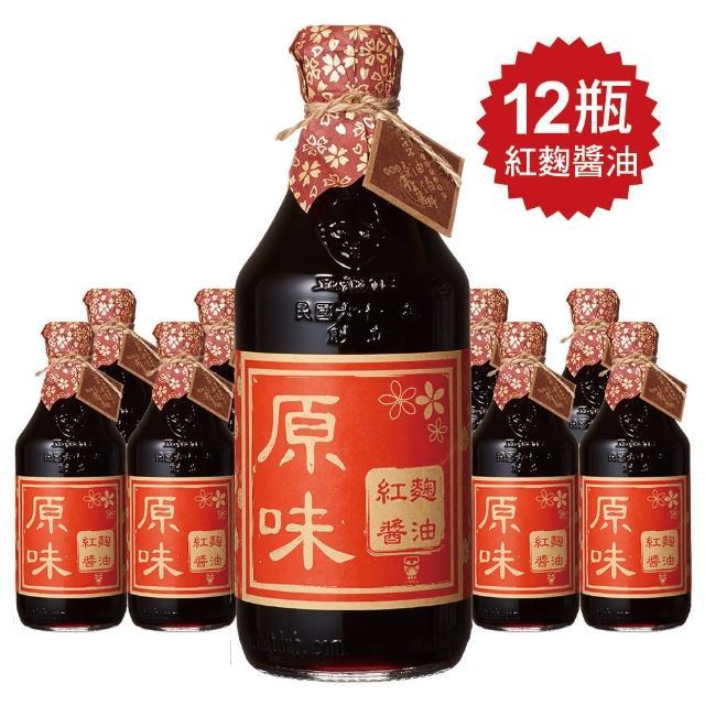【豆油伯】原味紅麴醬油500ml-12入/箱(在地農民契作非基改黃豆/黑豆/小麥。台灣製造)