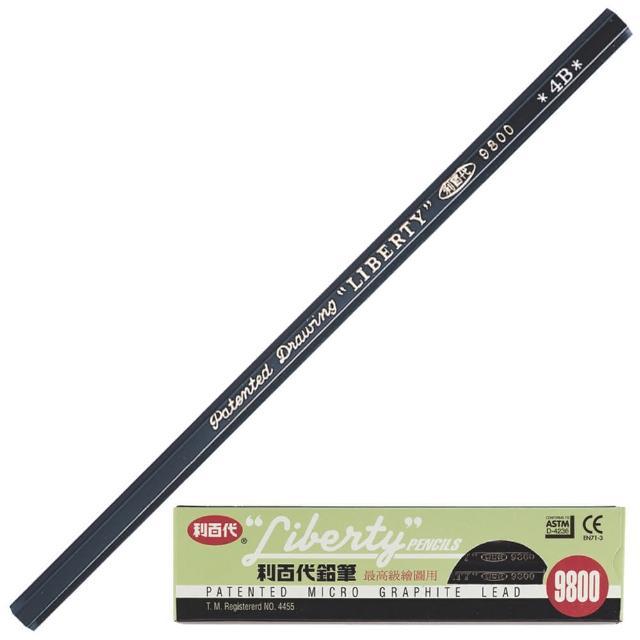 【利百代】專家用六角桿(9800高級繪圖鉛筆12支裝4B)