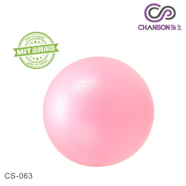 【CHANSON 強生】瑜珈抗力球 CS-063(25CM)