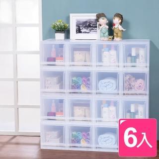 【真心良品】朵拉抽屜式專利收納箱-小(6入)