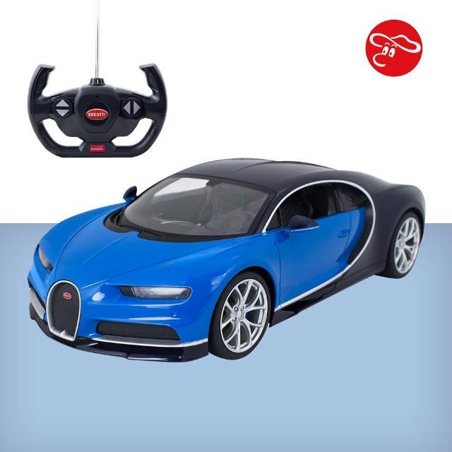 【瑪琍歐玩具】1:14 Bugatti Chiron 遙控車