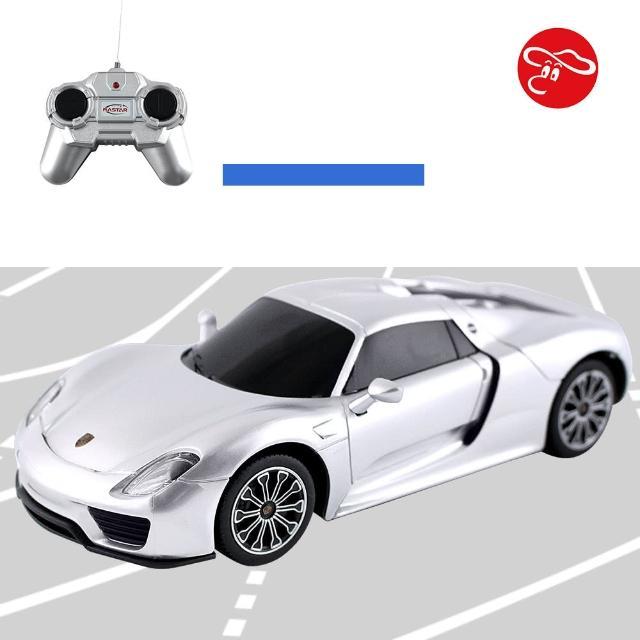 【瑪琍歐玩具】1:24 PORSCHE 918 Spyder 遙控車