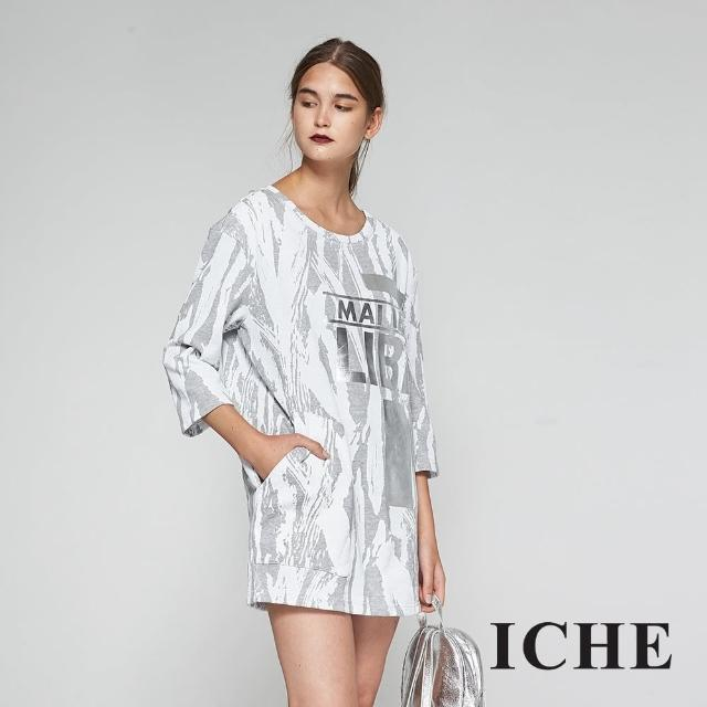 【ICHE 衣哲】字母手刷印花長版造型上衣洋裝兩穿-兩色-灰