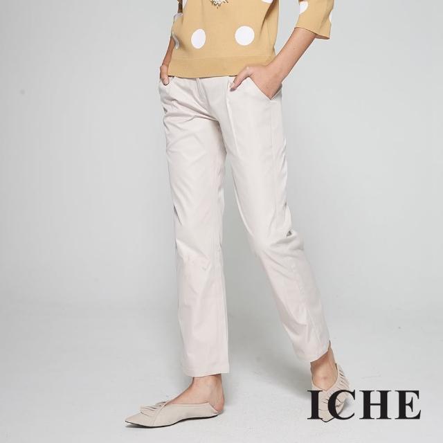 【ICHE 衣哲】簡約百搭挺版防風直筒長褲-兩色-米