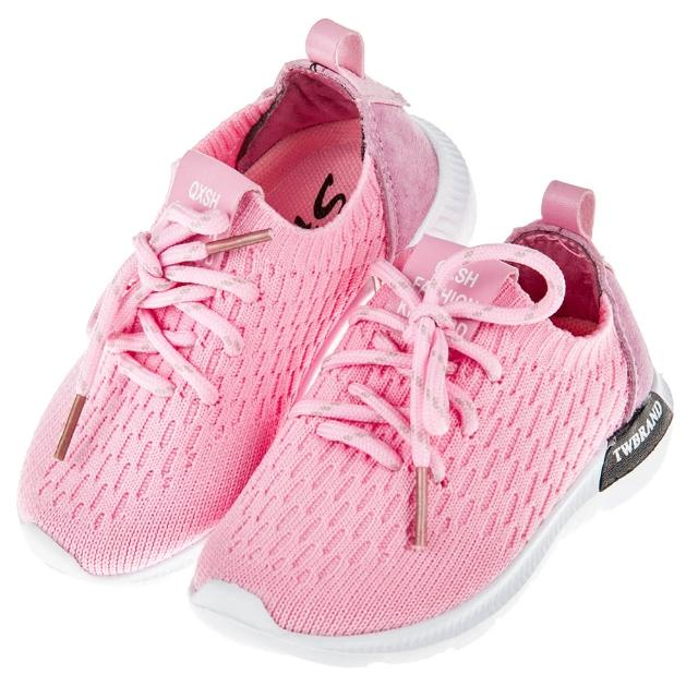 【布布童鞋】玩美個性粉色立體針織面寶寶運動鞋(R7U195G)