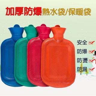 加厚防爆 熱水袋-大號 送防燙絨布套(冷/熱敷袋 紅水龜)
