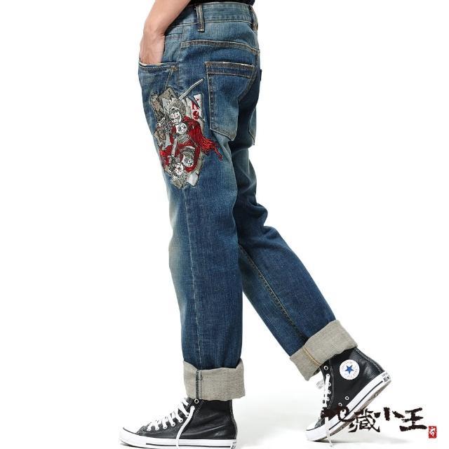 【BLUE WAY】撲克逆襲彈性低腰直筒褲 - 地藏小王