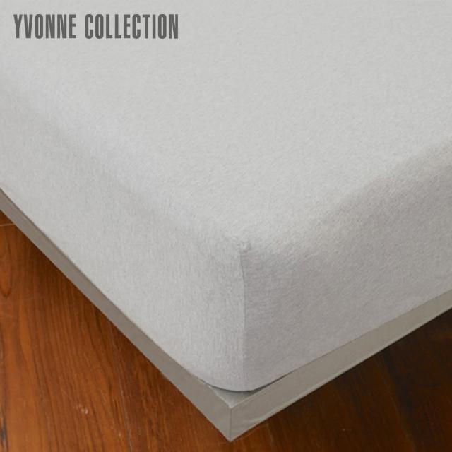 【Yvonne Collection】雙人素面純棉床包(淺灰)