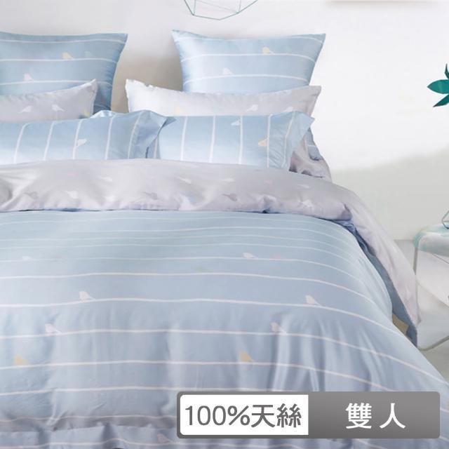 【貝兒居家寢飾生活館】頂級100%天絲床包組(雙人/度假小姐-藍)