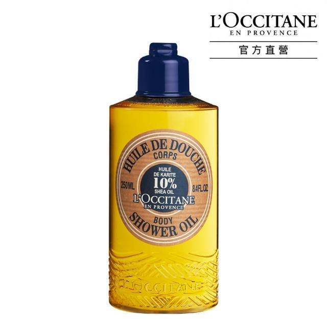 【L'OCCITANE 歐舒丹】乳油木保濕沐浴油250ml