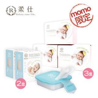 【Roaze 柔仕】矽膠抽取盒 + 乾濕兩用布巾 + 清淨棉(160片 X 3盒 + 180片 X 2盒)