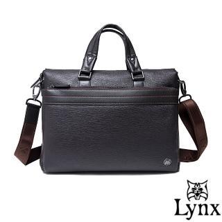 【Lynx】山貓真皮經典款極品型男公事包(共2色)