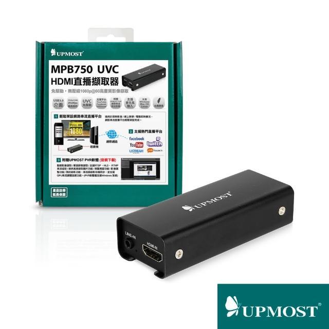 【UPMOST登昌恆】MPB750 UVC HDMI 直播擷取器
