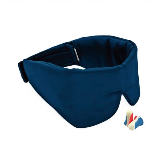 【Sleep Master】精品 睡眠用 藍色眼罩