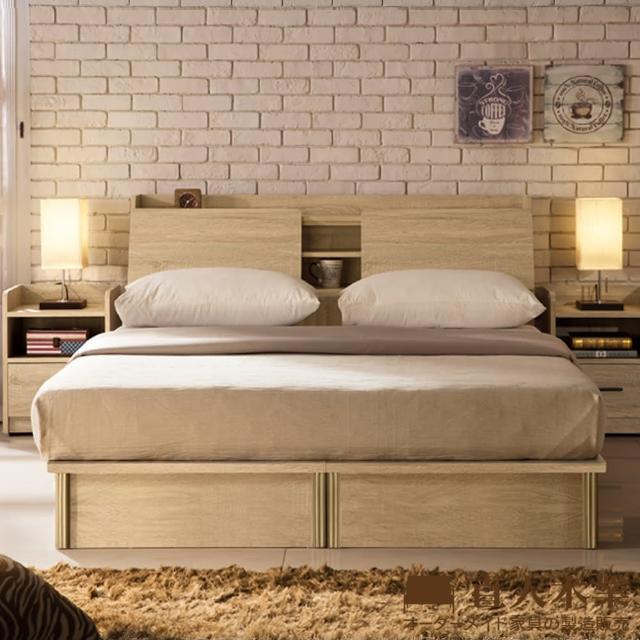 【直人木業】Light industrial 輕工業風6尺雙人加大抽屜床組--床底有2個收納抽屜