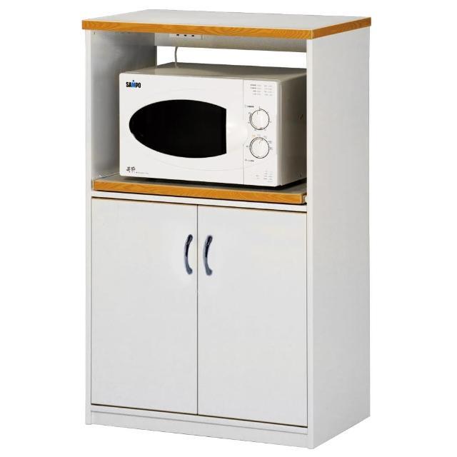 【顛覆設計】潮濕剋星-防水塑鋼單層電器櫃